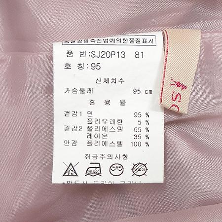 SOUP(숲) 반팔 원피스(허리끈 Set)
