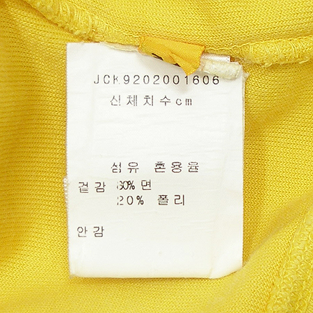 JUICY COUTURE(쥬시 꾸뛰르) 여아용 트레이닝복