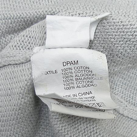 DPAM(드팜) 여아용 집업 가디건(Made In France)