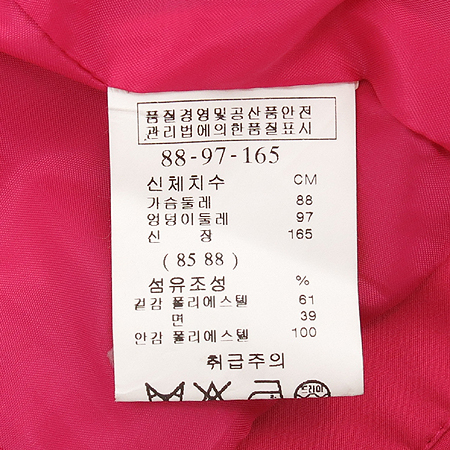 SATIN(사틴) 반팔 자켓 이미지4 - 고이비토 중고명품