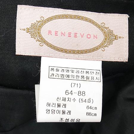 RENEEVON(레니본) 치마 바지(배색:실크 100)