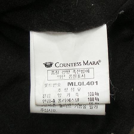 Countess mara(카운테스마라) 양가죽 자켓