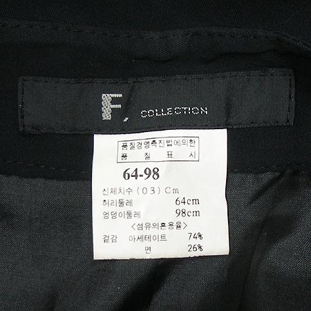 f.collection(에프컬렉션) 스커트