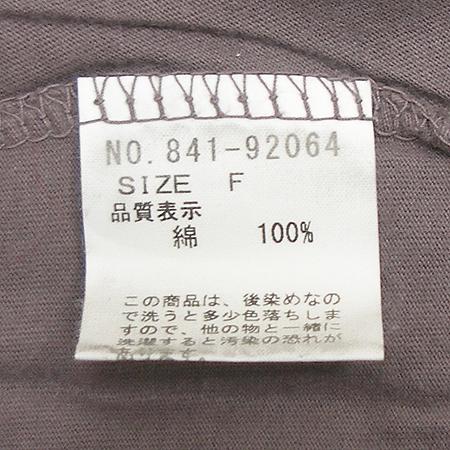 Hemwork Unlimited(헴워크) 나시 (MADE IN JAPAN)