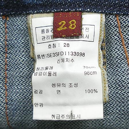 Seven Jean(세븐진) 청바지