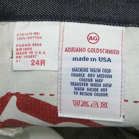 Adriano Goldschmied(아드리아노 골드슈미드) 블랙진 반바지 (MADE IN U.S.A)