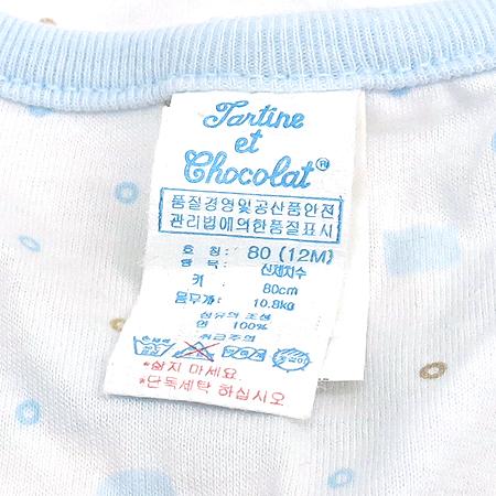 Tantine et Chocolat(쇼콜라) 쇼콜라 아동용 티