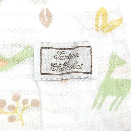 Tantine et Chocolat((쇼콜라) 아동용 티, 바지 Set