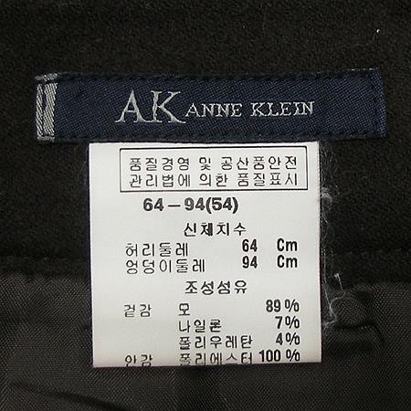 ANNE KLEIN(앤클라인) 스커트