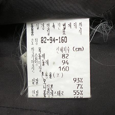 Mine(마인) 자켓 이미지4 - 고이비토 중고명품