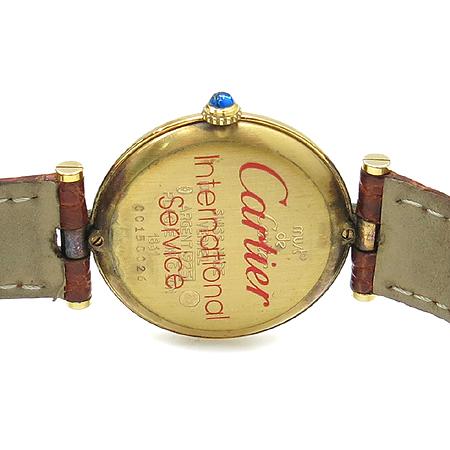 Cartier(까르띠에)  925(실버) 머스트탱크 라운드 금장 가죽밴드 DD클립 남여 공용시계 이미지4 - 고이비토 중고명품