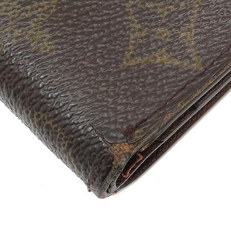 Louis Vuitton(루이비통) M61667 모노그램 캔버스 지퍼 컴팩트 월릿 반지갑