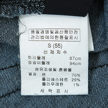LESHOP(르샵) 청바지