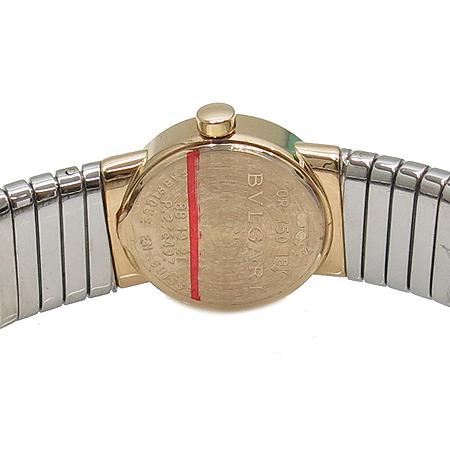 Bvlgari(불가리) BB19 2TS 투보가스 스틸밴드 콤비 여성용 시계 [대구반월당본점] 이미지4 - 고이비토 중고명품
