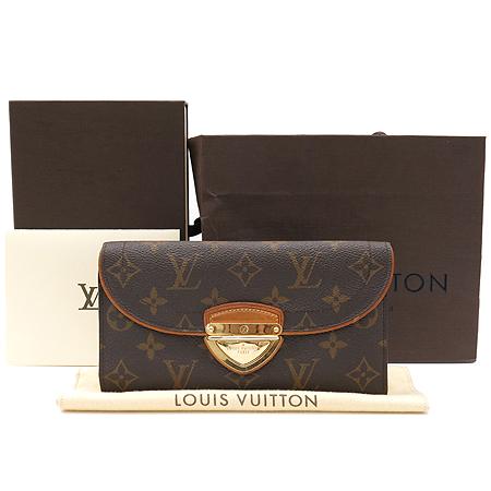 Louis Vuitton(루이비통) M60123 모노그램 캔버스 유젠느 월릿 장지갑 이미지2 - 고이비토 중고명품