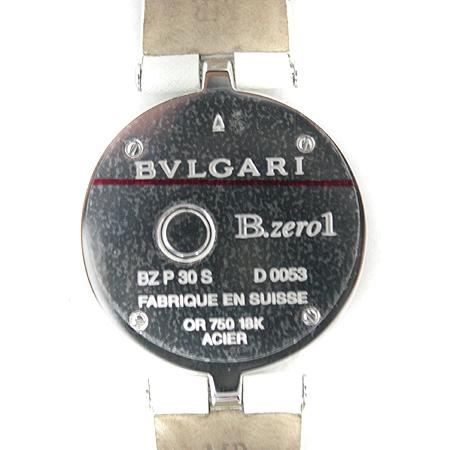 Bvlgari(불가리) BZ30WHDSGL 18K 핑크골드 스틸 콤비 B-ZERO1 비제로 원 하트 프레임 다이아 화이트밴드 여성용시계 [한정판] [명동매장]