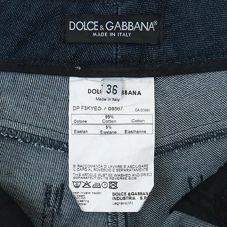 DOLCE & GABBANA(돌체&가바나) 청바지 [강남본점] 이미지4 - 고이비토 중고명품