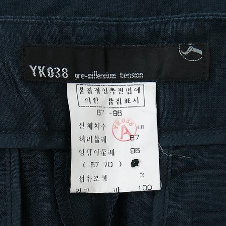 YK038(와이케이038) 바지