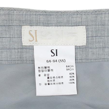 SI(씨) 스커트