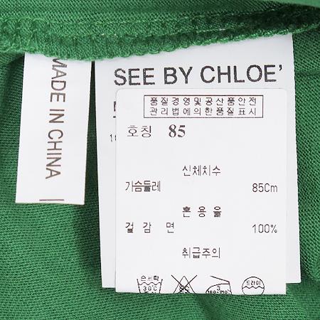 Chloe(끌로에) SEE BY CHLO 티 [부산센텀본점]
