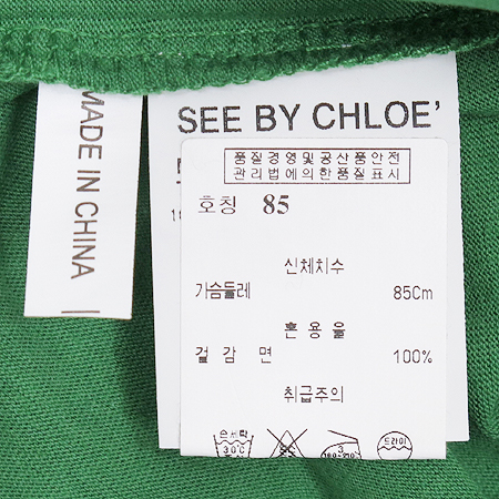 Chloe(끌로에) SEE BY CHLO 티 [부산센텀본점] 이미지4 - 고이비토 중고명품