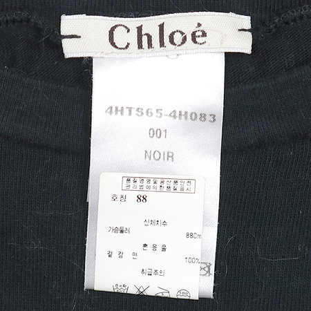 Chloe(끌로에) 반팔 티
