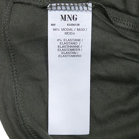 MNG(망고) 나시