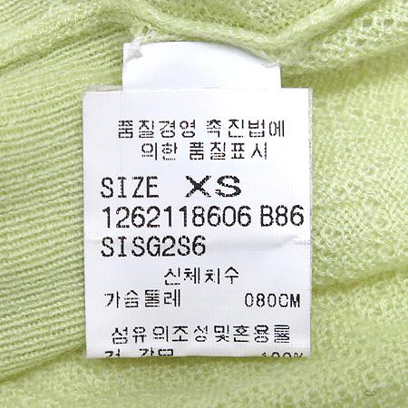 TSE(티에스이) 캐시미어혼방 니트 나시 이미지4 - 고이비토 중고명품