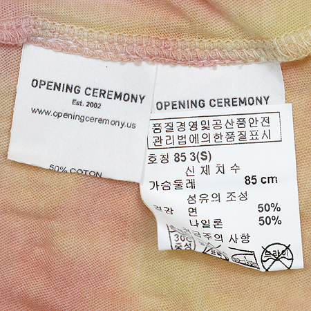 Opening Ceremony(오프닝 세레모니) 박스 티