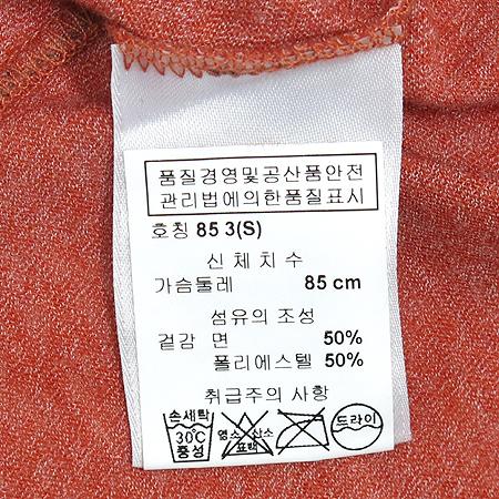 Premium Jeans(프리미엄진) ROGAN(로건) 반팔 티