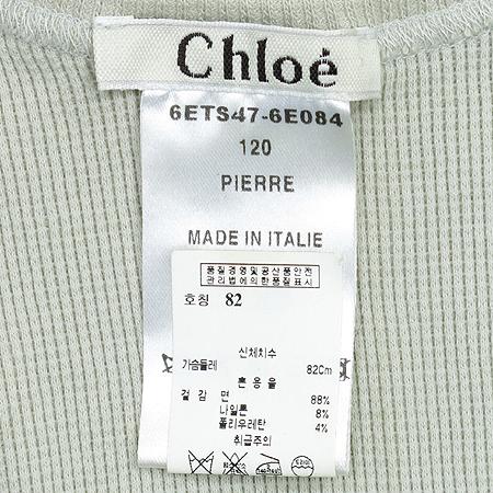 Chloe(끌로에) 나시(벨트set)