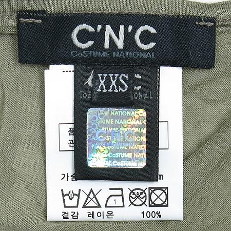 COSTUME NATIONAL(코스튬내셔널) 민소매 티