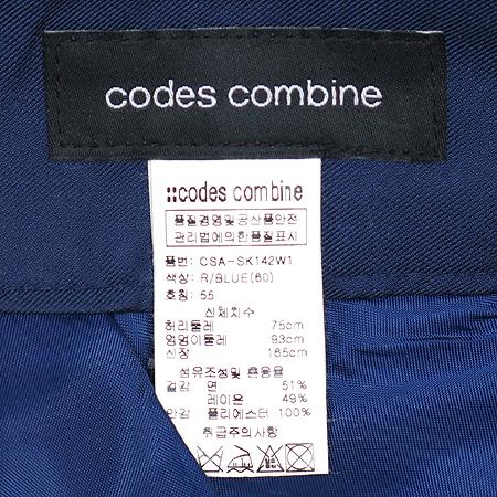 CODES COMBINE(코데즈컴바인) 스커트 이미지4 - 고이비토 중고명품