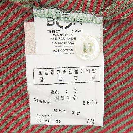 BGN(비쥐엔) 홀터넥 나시