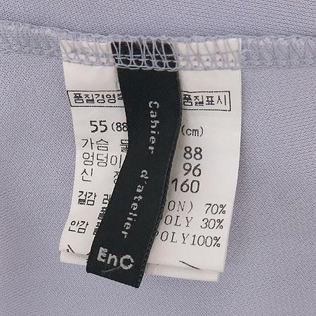 ENC(이엔씨) 끈나시 원피스 (허리끈 SET)