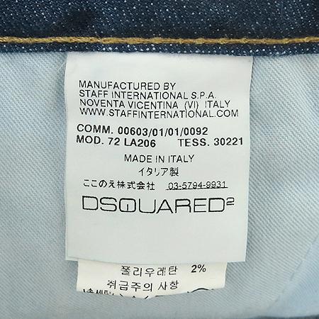 DSQUARED2(디스퀘어드2) 청바지 이미지4 - 고이비토 중고명품