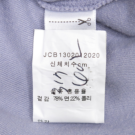 JUICY COUTURE(쥬시 꾸뛰르) 후드 집업 가디건