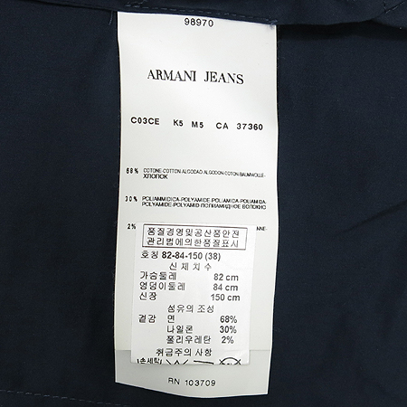Armani JEANS(아르마니 진스) 반팔 남방