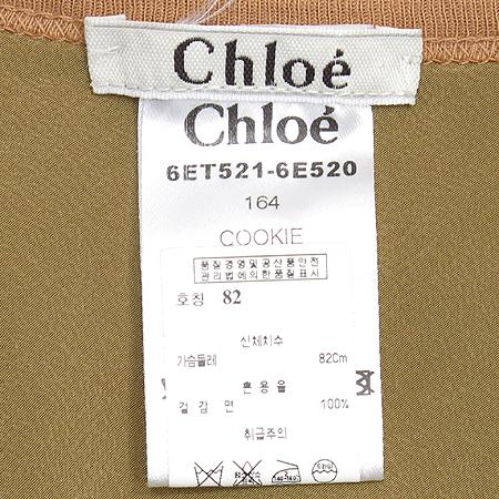 Chloe(��ο�) �����