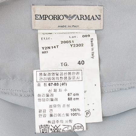 Emporio Armani(엠포리오 아르마니) 실크 스커트