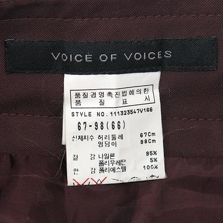 VOV(보브) 스커트 이미지4 - 고이비토 중고명품