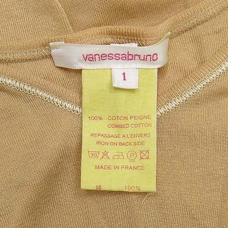 Vanessabruno(바네사브루노) 롱 나시