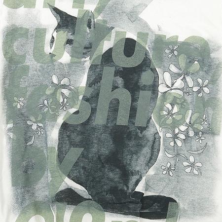 O'2nd(오즈세컨) 티 이미지3 - 고이비토 중고명품