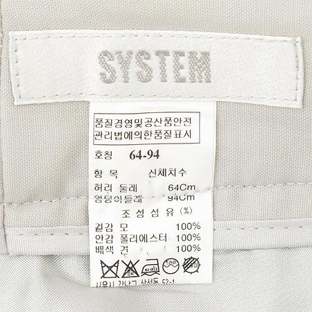 System(시스템) 바지(배색:실크 100)