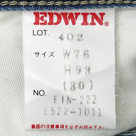 EDWIN(에드윈) 청바지