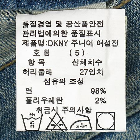 DKNY(도나카란) 청바지