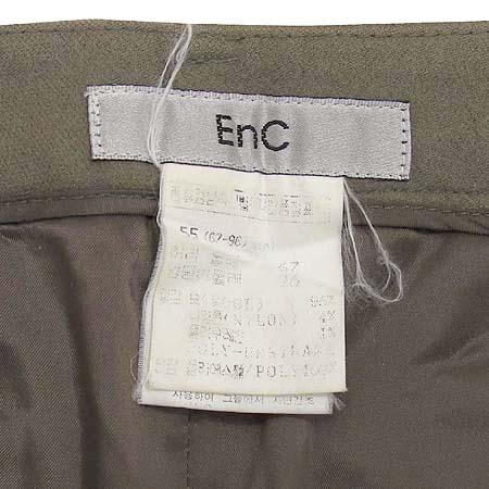 ENC(이엔씨) 바지 이미지4 - 고이비토 중고명품