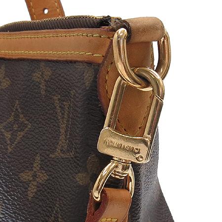 Louis Vuitton(루이비통) M40146 모노그램 캔버스 팔레모 GM 2WAY [부산본점]