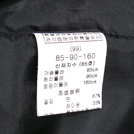 RENEEVON(레니본) 코트 이미지4 - 고이비토 중고명품
