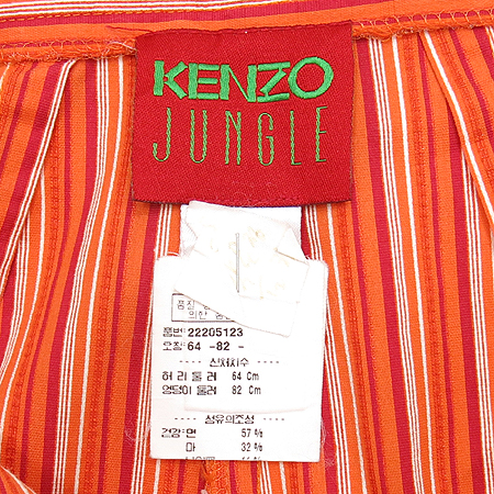 Kenzo(겐죠) 바지